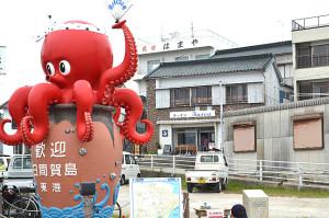 日間賀島東港からすぐ