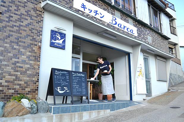 海の食卓・キッチンBarca【お食事】