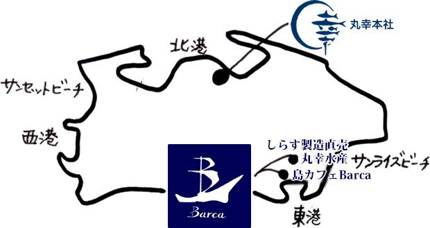 しらす製造直売 丸幸水産【お土産】